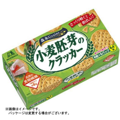 【送料無料・まとめ買い×32個セット】森永 小麦はい芽のクラッカー 64枚入×1箱