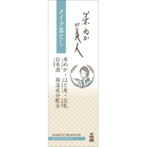【送料無料・まとめ買い×36個セット】日本盛 米ぬか美人 メイク落とし 100g