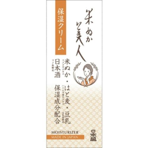 【送料無料・まとめ買い×36個セット】日本盛 米ぬか美人 保湿クリーム 35g