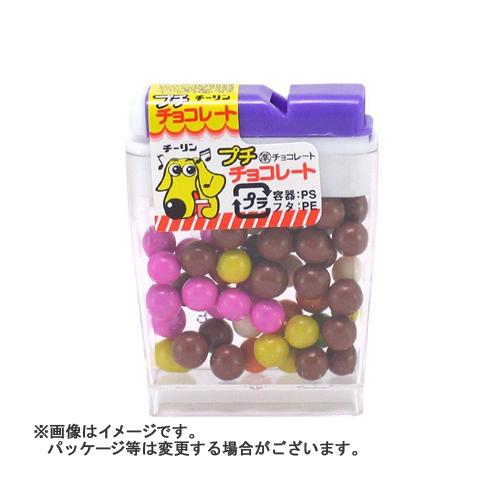 【送料無料・まとめ買い×600個セット】チーリン製菓 プチチョコ 10g