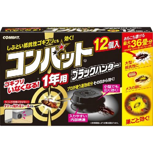 【送料無料・まとめ買い×40個セット】金鳥 コンバット ブラックハンター 1年用 12個入