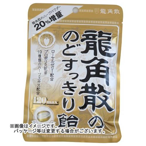 【送料無料・まとめ買い×48個セット】龍角散 龍角散ののどすっきり飴 120max 袋 88g