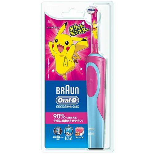 【送料無料・まとめ買い×6個セット】ブラウン oral-B オーラルB 電動歯ブラシ すみずみクリーンキッズ ピンク D12513KPKMG