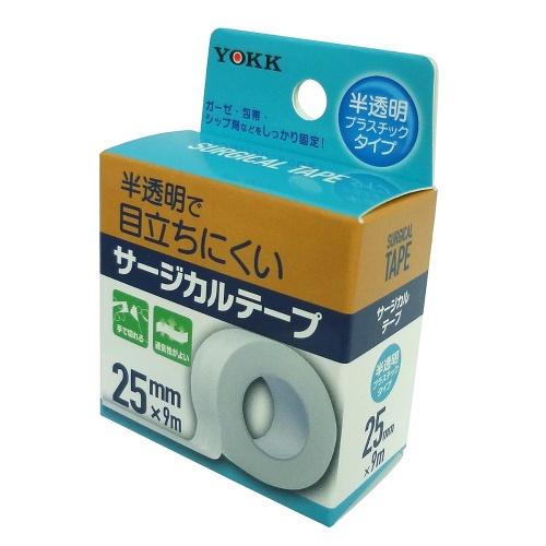 【送料無料・まとめ買い×360個セット】ヨック サージカルテープ 半透明 プラスチックタイプ 25mm*9m(1コ入)