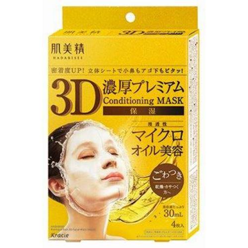 【送料無料・まとめ買い×48個セット】クラシエ 肌美精 3D濃厚プレミアムマスク 保湿 4枚入