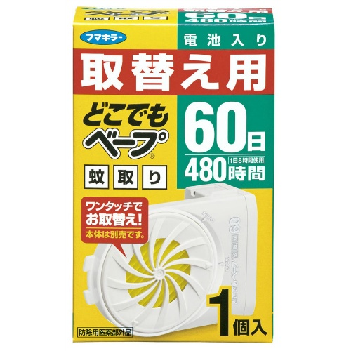 【×12個セット送料無料】フマキラー どこでもベープ 蚊取り 60日 取替用 1個入/4902424427592/カートリッジは、ワンタッチで脱着可能