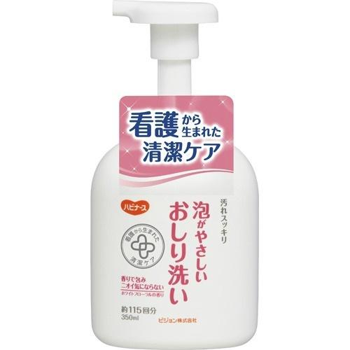 【送料無料・まとめ買い×20個セット】ハビナース 泡がやさしいおしり洗い 350mL