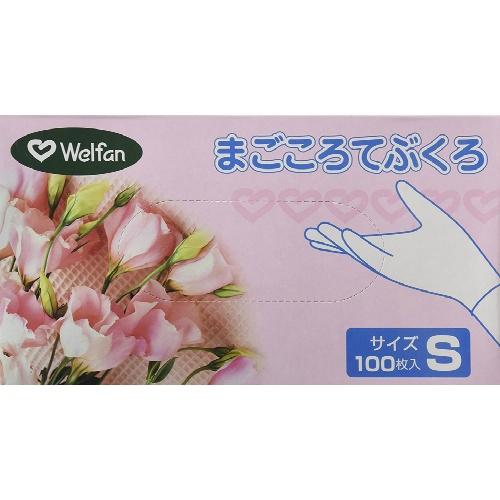 【×20個セット送料無料】ウェルファン まごころてぶくろ Powder(粉付) Sサイズ 100枚入/4967991437672/シンプルなプラスティックグローブ