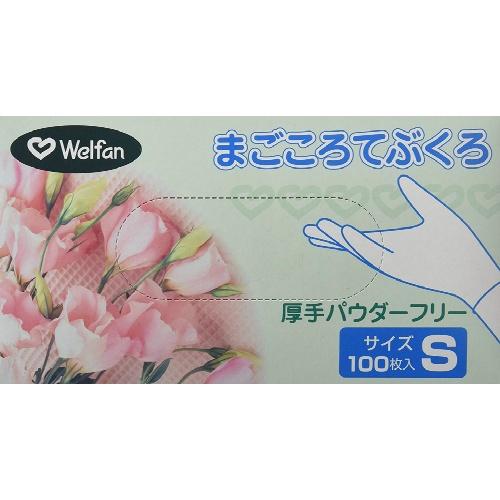 【×20個セット送料無料】ウェルファン まごころてぶくろ 厚手PowderFree(粉無) Sサイズ 100枚入/4967991437733/シンプルなプラスティックグローブ