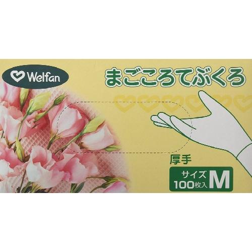 【×20個セット送料無料】ウェルファン まごころてぶくろ 厚手Powder(粉付) Mサイズ 100枚入/4967991439690/シンプルなプラスティックグローブ1ケース販売