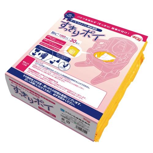 【×4個セット送料無料】アロン化成 ポータブルトイレ用処理袋 すっきりポイ 30枚入(4970210858202)