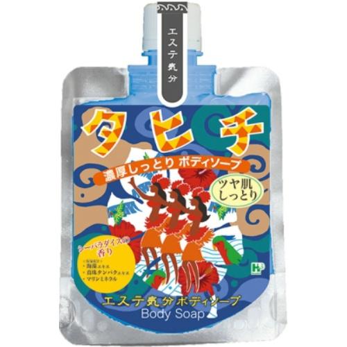 【送料無料・まとめ買い×36個セット】ヘルス エステ気分 ボディーソープ タヒチ シーパラダイスの香り 100g