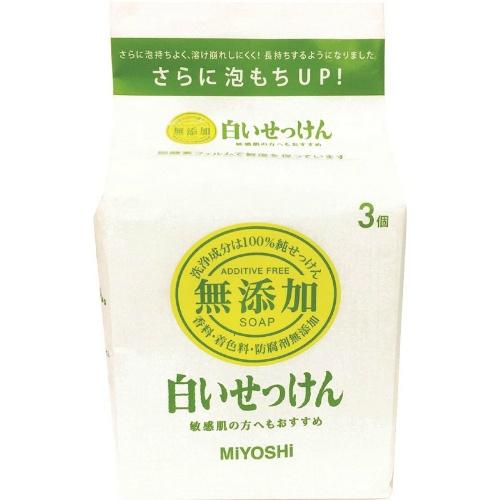 【送料込・まとめ買い×30個セット】ミヨシ石鹸 MIYOSHI 無添加 白いせっけん 108g×3個入 ボディ用