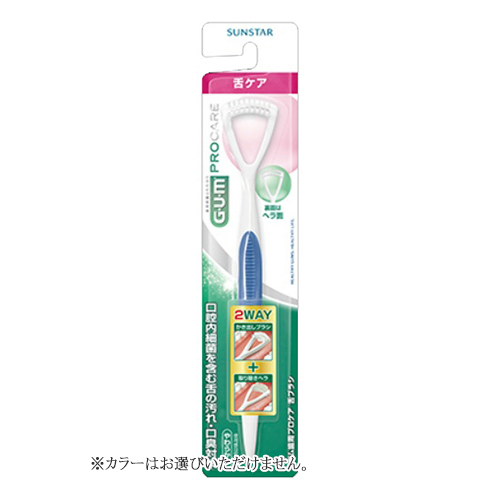 【送料込・まとめ買い×72個セット】サンスター ガム 歯周プロケア 舌ブラシ 1本入 ※カラーは選べません