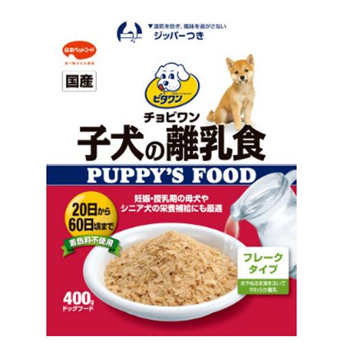 【送料込・まとめ買い×12個セット】日本ペットフード ビタワン 子犬の離乳食 400g