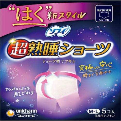 【送料込・まとめ買い×24個セット】ユニ・チャーム ソフィ 超熟睡ショーツ M~Lサイズ 5枚入