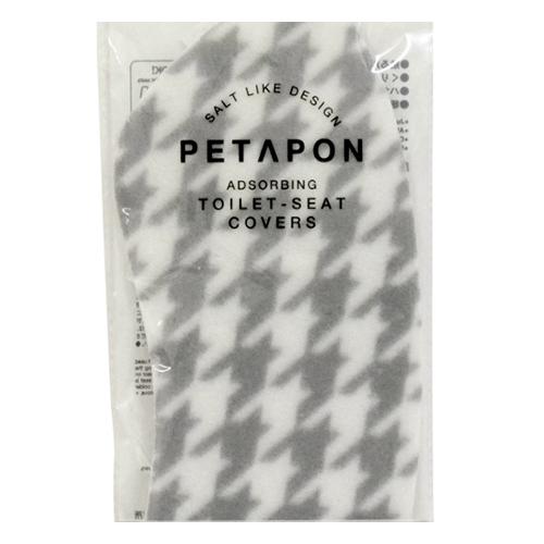 【送料込·まとめ買い×120個セット】小久保工業所 ペタポン PETAPON TOILET-SEAT COVERS 吸着便座シート チドリチェック