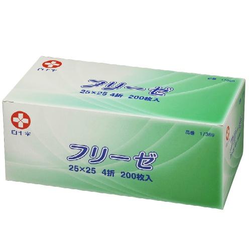 【送料込・まとめ買い×12個セット】白十字 フリーゼ 25cm×25cm 4折り 200枚入