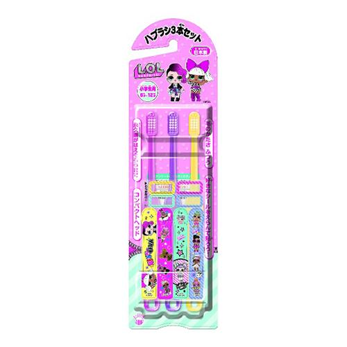 【送料込・まとめ買い×60個セット】バンダイ こどもハブラシ L.O.L.サプライズ! 3本セット