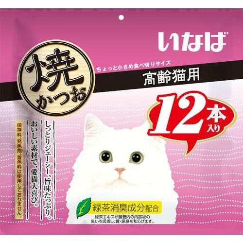 【送料込・まとめ買い×12個セット】いなば 焼かつお 高齢猫用(12本入)