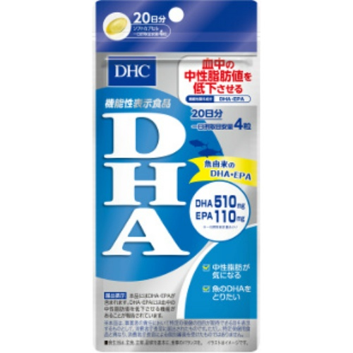 【送料込・まとめ買い×50個セット】DHC DHA 20日分(80粒(40.4g))