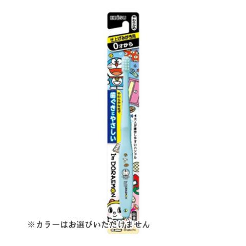 【送料込・まとめ買い×360個セット】エビス B-6343 エビス 子供用 アイム ドラえもん 仕上げみがき用 歯ブラシ やわらかめ 0才から ※色・柄はお選びいただけません。