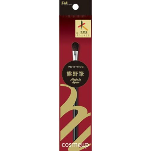 【送料込・まとめ買い×240個セット】貝印 cosmeup 熊野筆 アイシャドーブラシ M 1本入