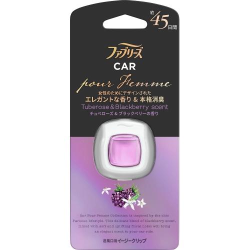 女性のためのエレガントな香り 本格消臭 車用 4902430907118 送料込 まとめ買い×24個セット 新作続 PG チュベローズブラックベリーの香り ファブリーズ 2ml CAR イージークリップ ファム 信用 プール