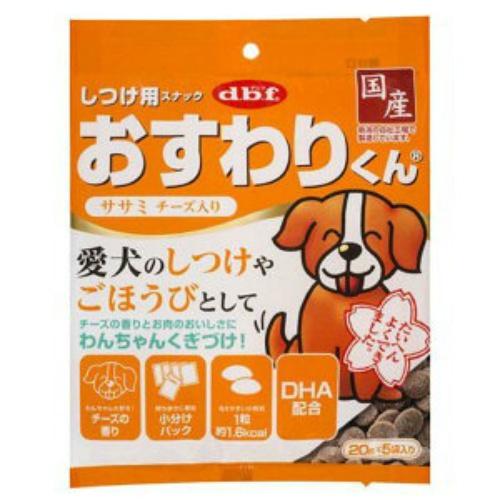 【送料込・まとめ買い×48個セット】d.b.f デビフ おすわりくん ササミ チーズ入り 20g×5袋 ドッグフード