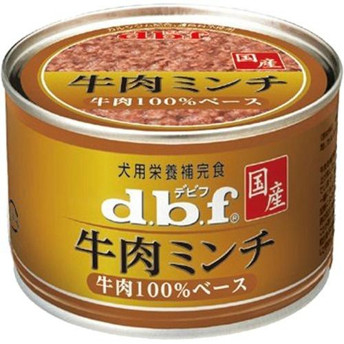 【送料込・まとめ買い×24個セット】d.b.f デビフ 犬用栄養補完食 牛肉ミンチ 150g ドッグフード