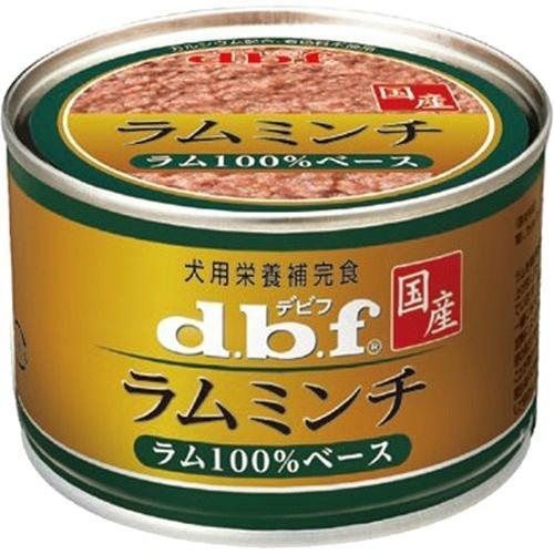 【送料込・まとめ買い×24個セット】d.b.f デビフ 犬用栄養補完食 ラムミンチ 150g ドッグフード