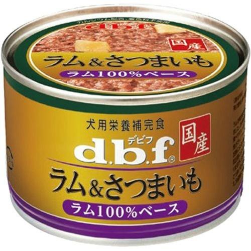 【送料込・まとめ買い×24個セット】d.b.f デビフ 犬用栄養補完食 ラム&さつまいも 150g ドッグフード
