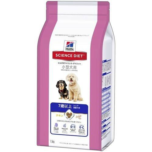 【送料込・まとめ買い×6個セット】日本ヒルズ・コルゲート サイエンスダイエット 小型犬用 シニア 高齢犬用 7歳以上 1.5kg ドッグフード