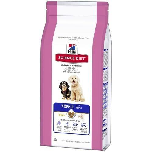 【送料込・まとめ買い×10個セット】日本ヒルズ・コルゲート サイエンスダイエット 小型犬用 シニア 高齢犬用 7歳以上 750g ドッグフード