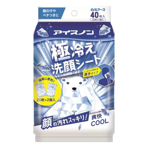 【送料込・まとめ買い×30個セット】白元アース アイスノン 極冷え 洗顔シート 20枚入×2個入