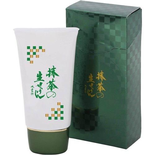 【送料込・まとめ買い×8個セット】UYEKI 美香柑 抹茶の生せっけん 70G