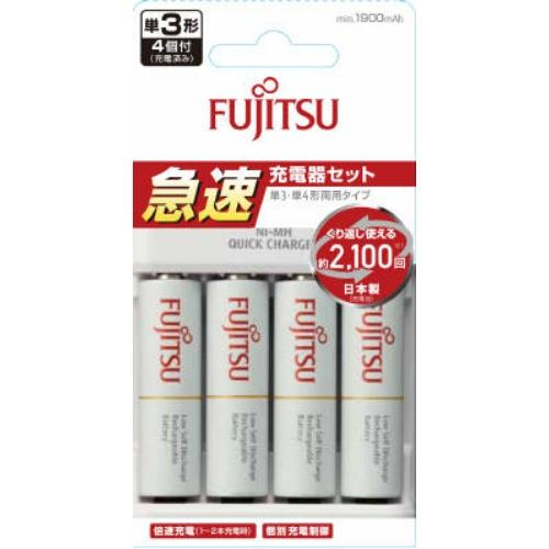 【送料込・まとめ買い×4個セット】FUJITSU 急速 充電器セット 単3形 4個付 FCT344FXJST(FX)