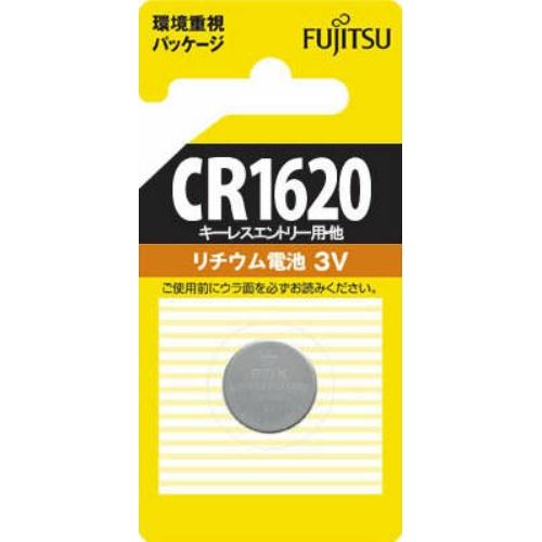 リチウム 【送料込・まとめ買い×100個セット】FUJITSU 電池 CR1620C(B)N