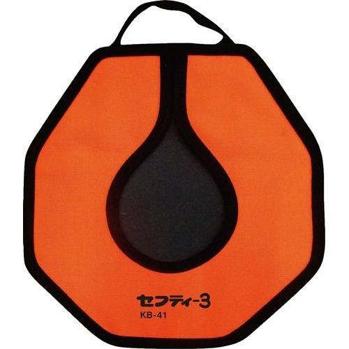 【送料込・まとめ買い×50個セット】藤原産業 セフティー3 チップソーカバー KB-41(1コ入)