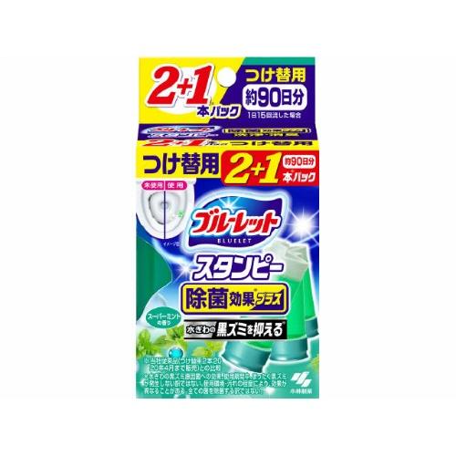 【送料込・まとめ買い×36個セット】小林製薬 ブルーレット スタンピー 除菌効果プラス つけ替用 2+1本パック スーパーミントの香り