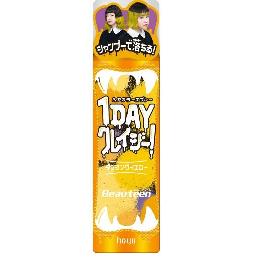 【送料込・まとめ買い×30個セット】ホーユー hoyu ビューティーン 1DAY クレイジー! ダンシングイエロー 35g ヘアカラー