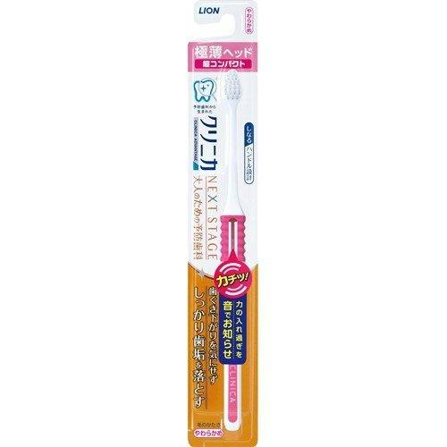 【送料込・まとめ買い×120個セット】ライオン クリニカ アドバンテージ NEXT STAGE 歯ブラシ 4列 超コンパクト やわらかめ ※色は選べません