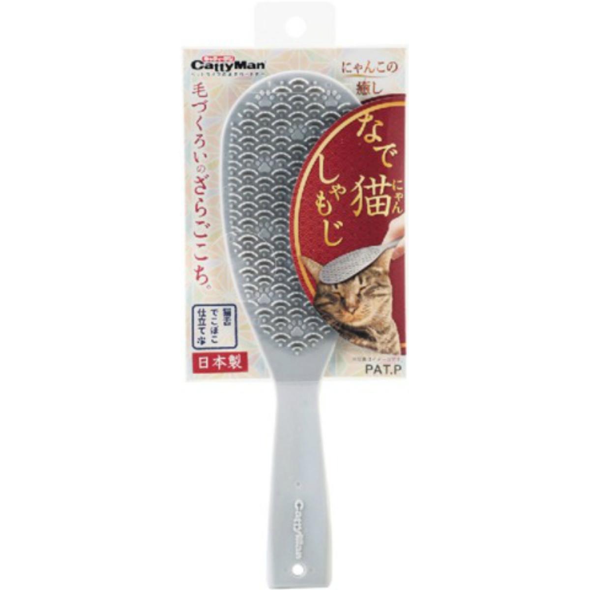 舌でグルーミングされているようなしゃもじ型ブラシ 猫用マッサージ用品 4976555830897 配送おまかせ ドギーマン しゃもじ 1個 なで猫 情熱セール にゃん キャティーマン 美品
