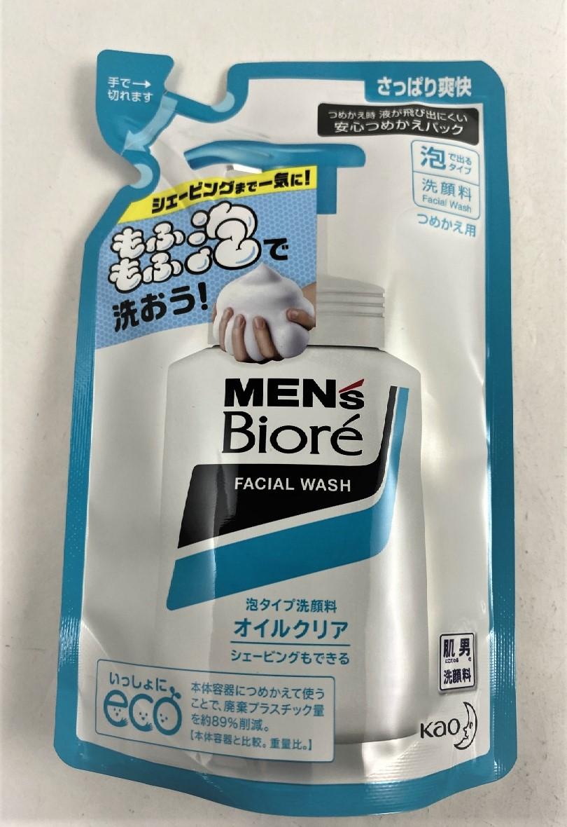 手では作れないもちもち泡がワンプッシュでできあがり 泡が汚れ アブラをしっかり浮かせるから 激安 激安特価 送料無料 手で強くこすらなくても やさしくさっぱり洗いあげて 肌テカらない 花王 メンズビオレ 4901301261984 男性用洗顔料 キメ細かい泡で出てきて スキンケア発想の洗顔料 泡タイプオイルクリア洗顔 シェ-ビングまで一気にできる つめかえ 130ml アウトレットセール 特集