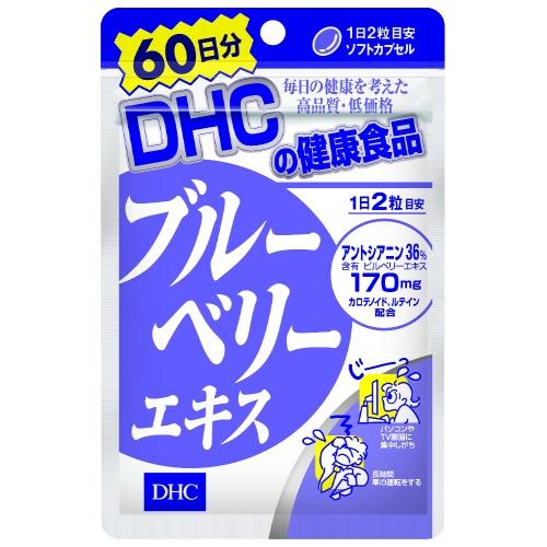 【送料無料・まとめ買い×6個セット】DHC ブルーベリーエキス60日分 120粒 アントシアニンサプリメント