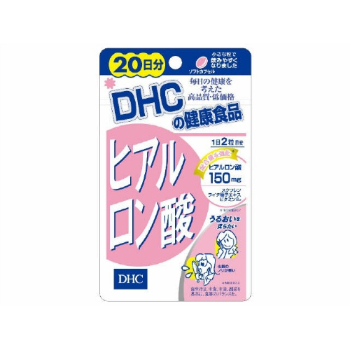 【送料無料・まとめ買い×6個セット】DHC ヒアルロン酸 20日分 20日分 40粒 美容サプリメント