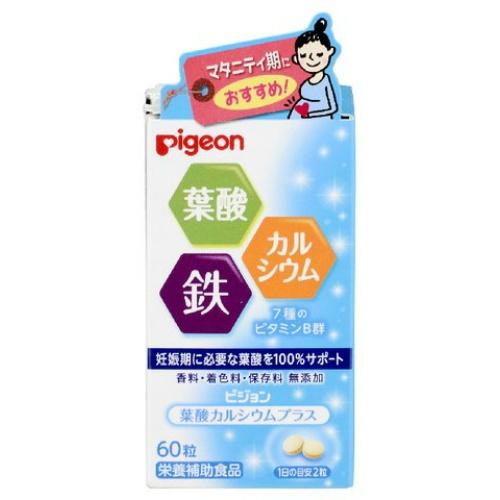 【送料無料・まとめ買い20個セット】ピジョン サプリメント 葉酸カルシウムプラス 60粒入り(約30日分)1ケース