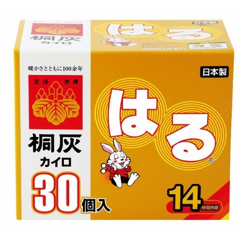 価格 衣類にはるカイロ 日本で一番売れているカイロ 30枚入で安定した温かさが14時間持続します 格安激安 4901548160668 送料無料 はる30P 桐灰 桐灰化学 1個
