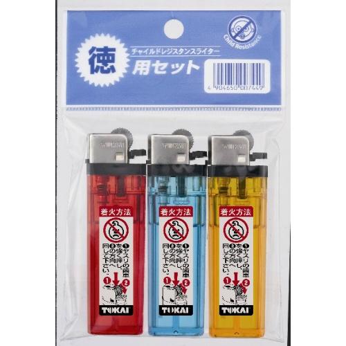 【×48個セット送料無料】東海 ヤスリライター CR ML-17 3本パック ヤスリライター ( PSC付 ) ※色は選べません