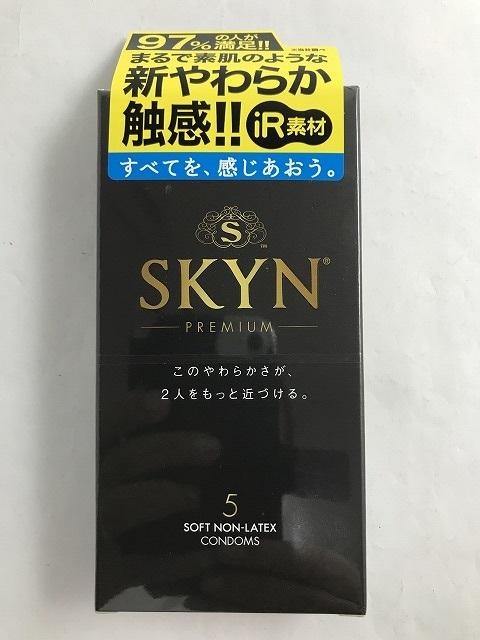 【×24個セット送料無料】不二ラテックス SKYNオリジナル アイアール (5個入)(4902510090044)コンドーム スキン 避妊具
